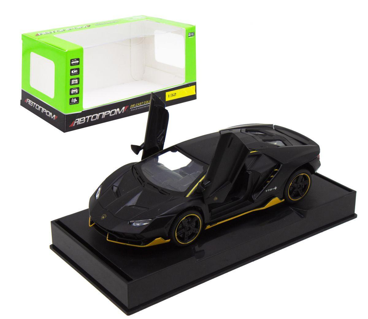 Машинка Автопром Lamborghini