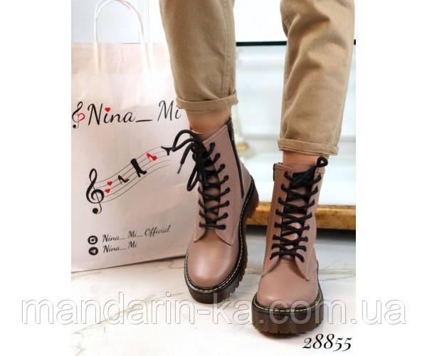 Шкіряні черевики Dr. Martens