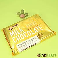 "Молочний шоколад ТМ ""МИР"" 1,2 кг"