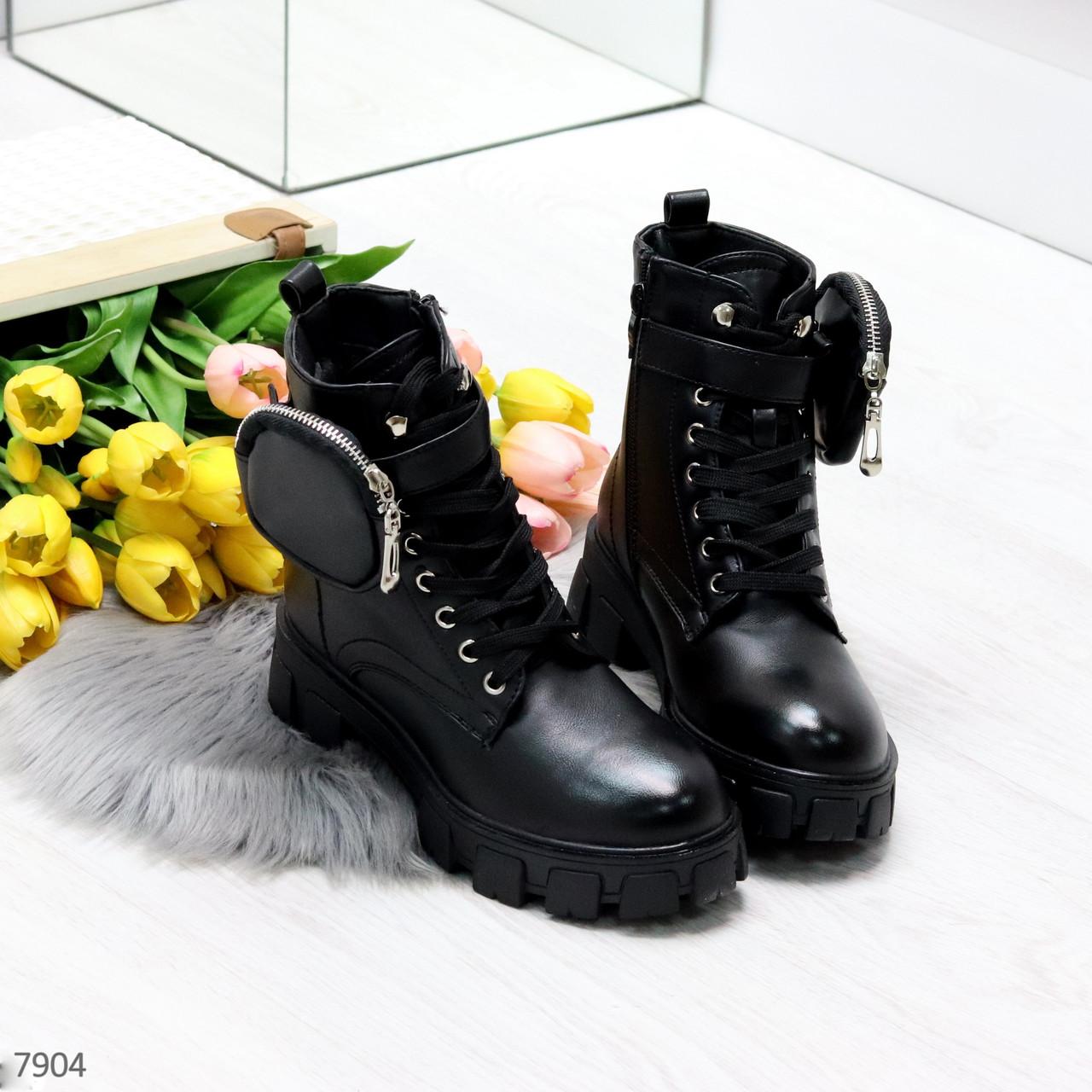 Дизайнерские черные женские зимние ботинки мартинсы с кошельками
