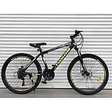 Велосипед  двухколесный  Top Rider 801  26 дюймов, фото 6