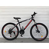 Велосипед  двухколесный  Top Rider 801  26 дюймов, фото 5