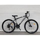 Велосипед  двухколесный  Top Rider 801  26 дюймов, фото 4