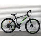 Велосипед  двухколесный  Top Rider 801  26 дюймов, фото 3
