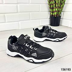 """Кроссовки детские, черного цвета в стиле """"Adidas"""" эко кожа, кеды детские, мокасины детские"""