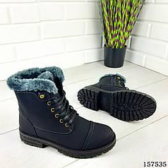 """Ботинки подростковые, черные на шнурках """"Sinese"""" эко кожа. Ботинки зимние. Ботинки детские"""