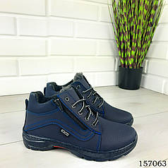 """Ботинки подростковые, синие на шнурках """"Ecco"""" эко кожа. Ботинки зимние. Ботинки детские"""