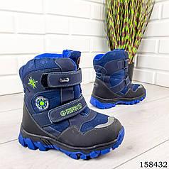 Детские ботинки зимние на липучках, синего цвета из эко кожи, внутри теплый эко мех. Детская зимняя обувь