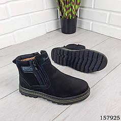 Детские, подростковые ботинки зимние на молнии, черного цвета из эко нубука, внутри теплый эко мех.