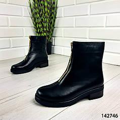 """Ботинки женские ДЕМИСЕЗОННЫЕ, черные """"Learos"""" НАТУРАЛЬНАЯ КОЖА, обувь женская"""