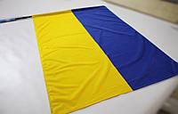 Прапор України 900х1300