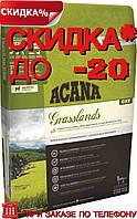 Acana Grasslands Cat Акана корм для котят и кошек всех пород, 5.4 кг