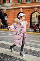 Крута зимовий подовжений пуховиик на дівчинку підліток 110-160 Фабричний Китай в наявності!!
