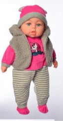 Кукла пупс мягконабивная говорящая Мій малюк M 5424 RU , 45 см
