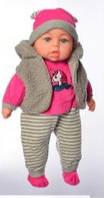 Кукла пупс мягконабивная говорящая Мій малюк M 5424 RU , 45 см, фото 1