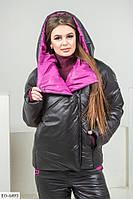 Женский Зимний Лыжный Спортивный Костюм Черный, Серый, фото 1