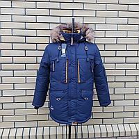 Зимняя куртка для мальчика от производителя теплая размеры 36-46