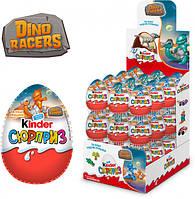 Kinder Сюрприз Диногонщики яйца 36 шт в упаковке.