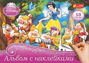 4510-05 Альбом с наклейками Принцессы №2
