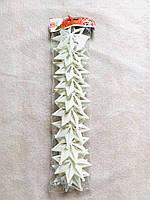 Игрушка новогодняя звезда вифлеемская 3D 10 штук, фото 1