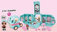 Автобус для кукол ЛОЛ BS001 Гламурный кемпер