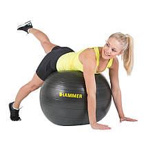 Фитбол (мяч для фитнеса) Hammer Gymnastics Ball 75 cm Anti-Burst System (антиразрыв) 66408, фото 2