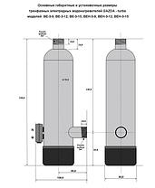 Котел электрический GAZDA-turbo ВЕН-3-9 Extra, электродный трьохфазный водонагреватель 7/9 кВт, фото 3