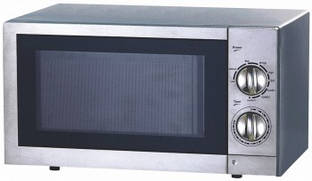 Микроволновая печь + гриль HENDI 281 703