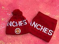 Шапка + Баф(горловик) ФК Манчестер Юнайтед, фото 1