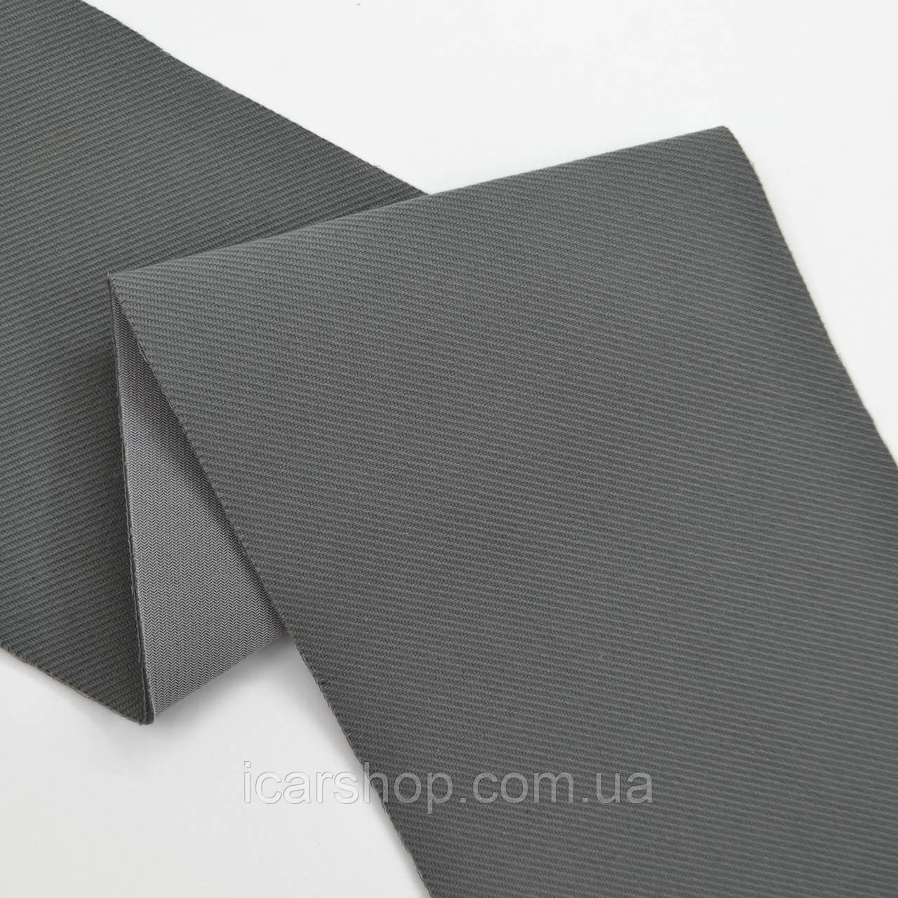 Ткань 217 (1,5м) / Серый / На поролоне 3мм