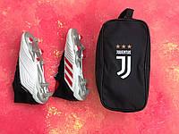 Сумка Спортивная для обуви FC Juventus/сумка для футболиста/ювентус, фото 1
