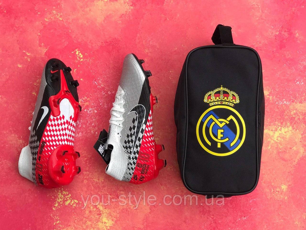 Сумка Спортивная для обуви FC Real/сумка для футболиста/Реал
