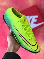 Сорокножки Nike Mercurial Vapor 13 Elite MDS FG/найк меркуриал вапор/бампы, фото 1