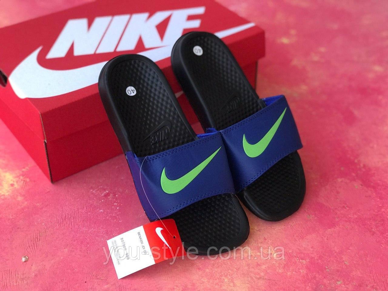 Сланцы/шлепки Nike(синие)