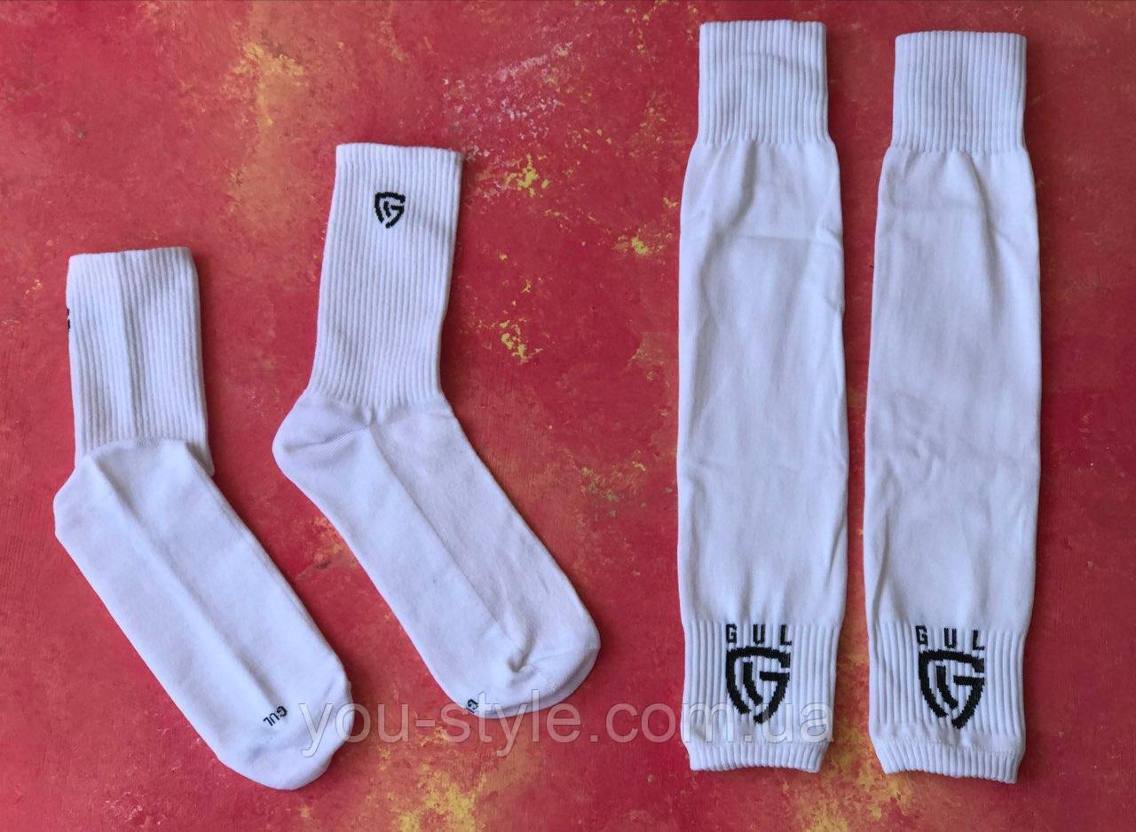 Гетры футбольные без носка + носки GUL(белые)/комплект/обрезки/для футбола