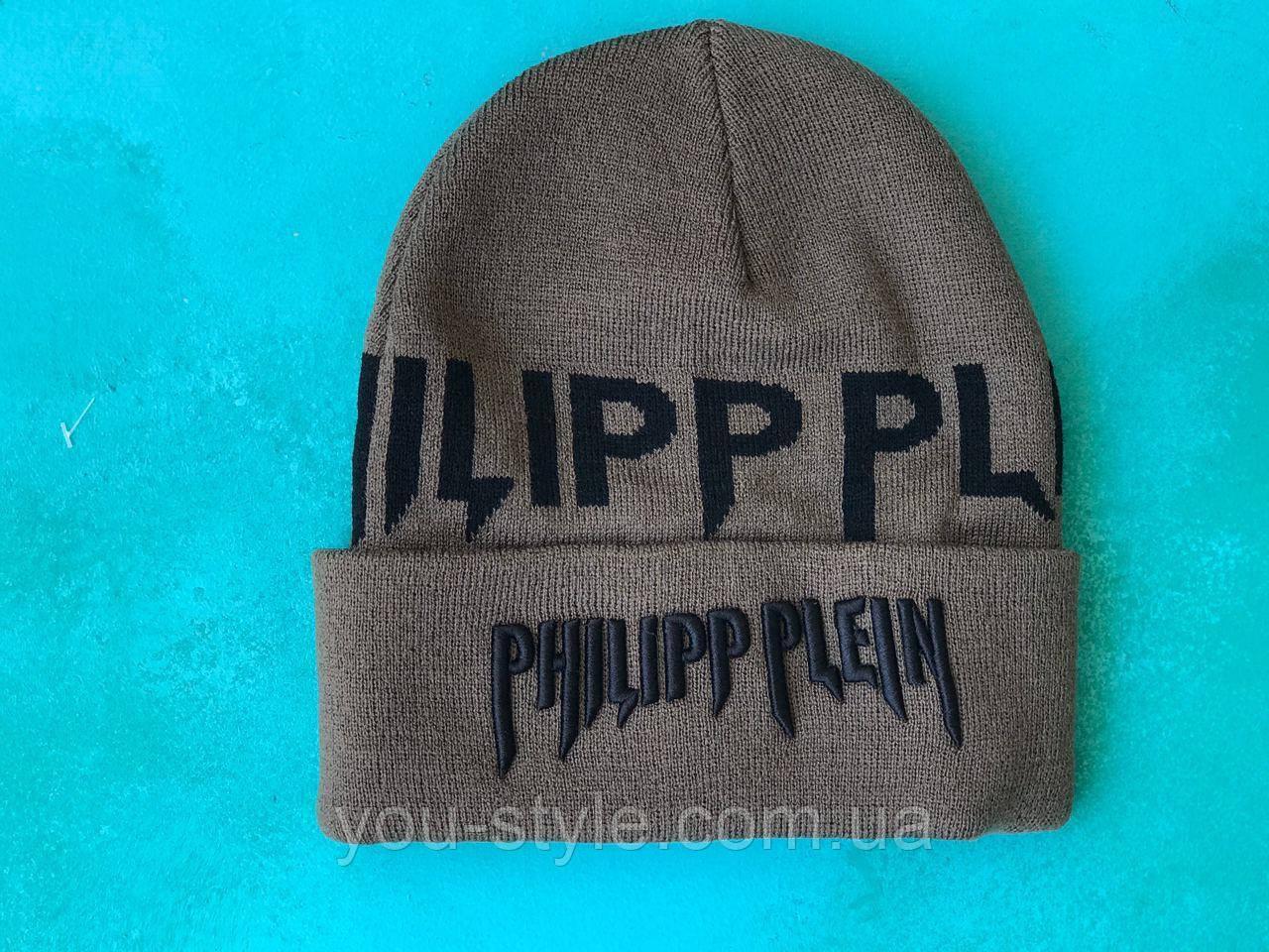 Шапка Philipp Plein / шапка филип преин / шапка женская/шапка мужская/хаки