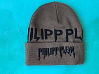 Шапка Philipp Plein / шапка филип преин / шапка женская/шапка мужская/хаки, фото 1