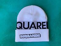 Шапка Dsquared2  / шапка дискваред / шапка женская/шапка мужская/белый, фото 1