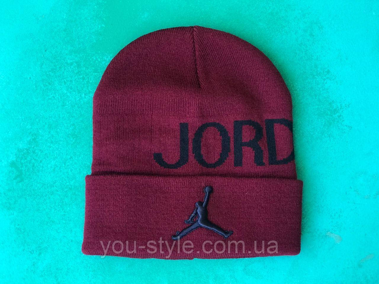Шапка JORDAN  / шапка джордан / шапка женская/шапка мужская/бордовый