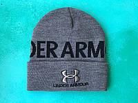 Шапка Under Armour  / шапка андер амур/ шапка женская/шапка мужская/серый, фото 1