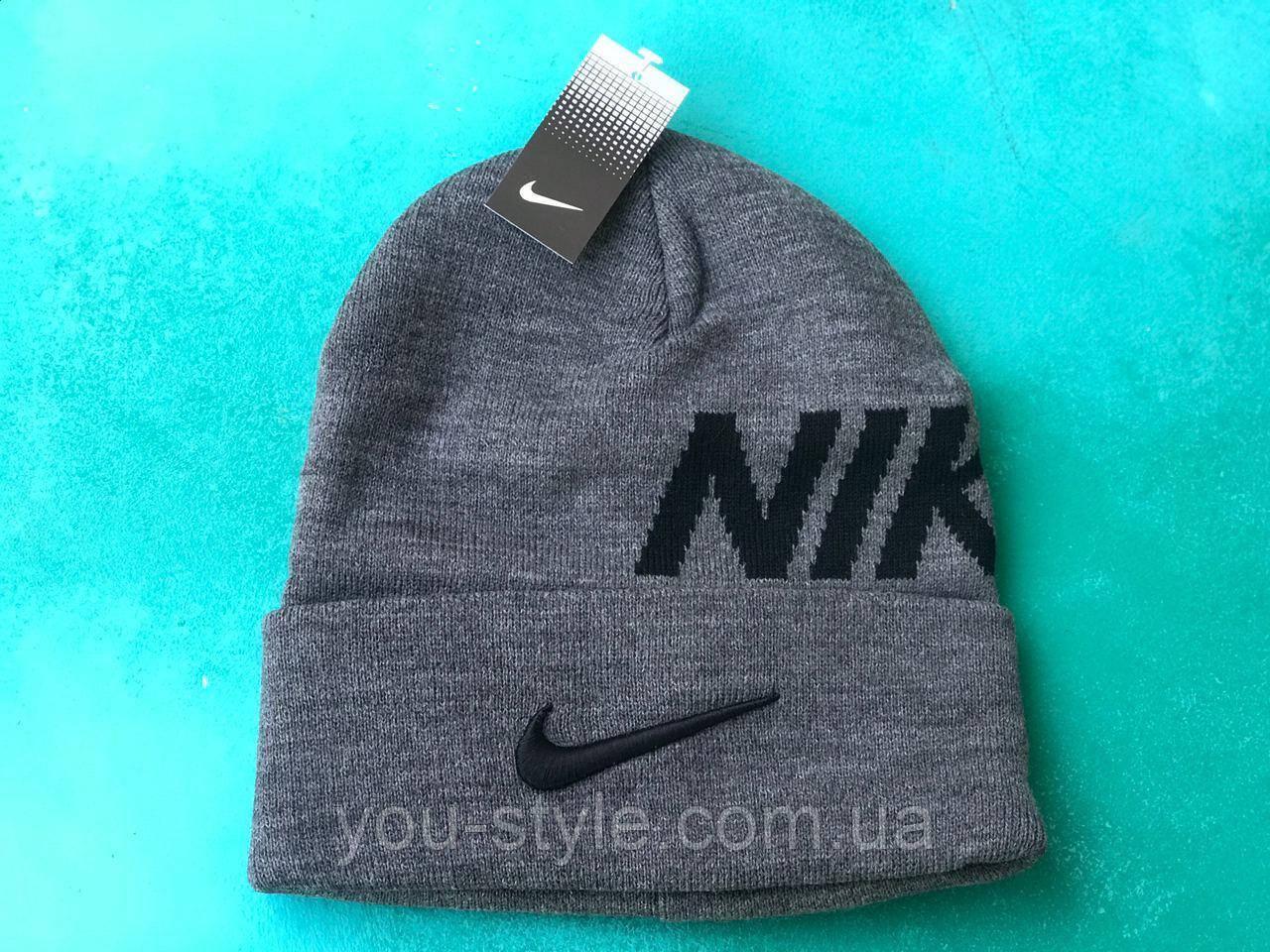Шапка Nike  / шапка найк/ шапка женская/шапка мужская/желтый