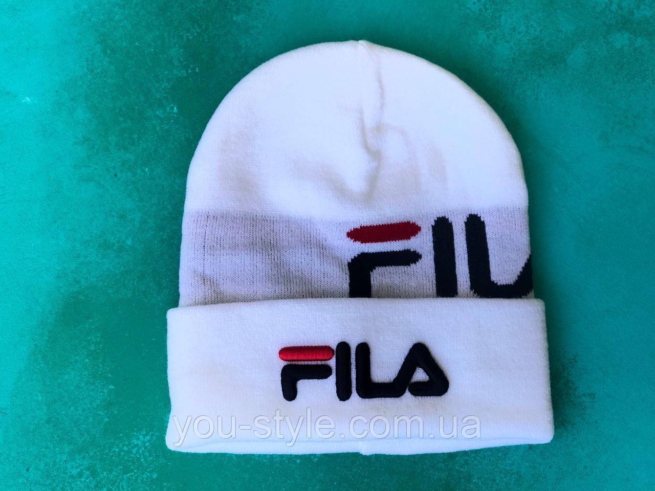 Шапка Fila  / шапка фила/ шапка женская/шапка мужская/белый