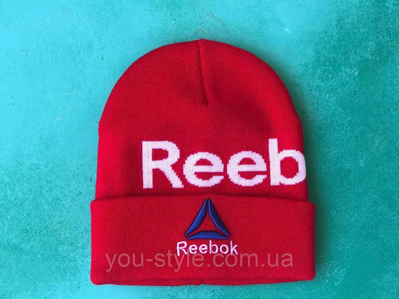 Шапка reebok / шапка рибок/ шапка женская/шапка мужская/красный