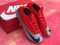 Футзалки Nike Mercurial Vapor 13 Academy Neymar Jr. MG/футзалки найк /футбольная обувь, фото 1
