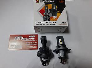 Лампа LED Type33 радиатор H4 12-24V 5000K к-т Cyclone