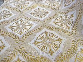 Тканина церковна Холкідон біла з золотим шовком Ткань церковная