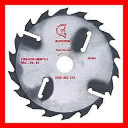 D300 d50 z18+4 диск АКУЛА з підрізними ножами по дереву