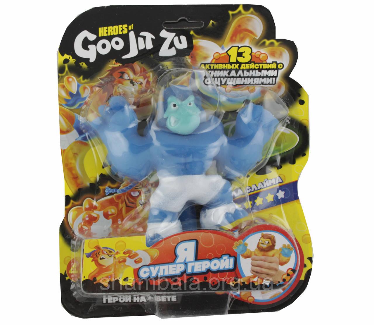 Фігурка тягучка Goo Jit Zu Heroes Силвербек (076676)