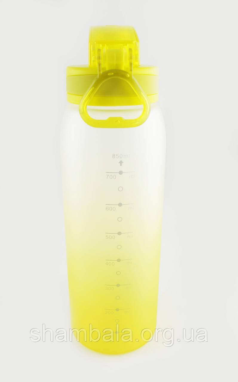 Термобутылка желтая 850 мл (084923)