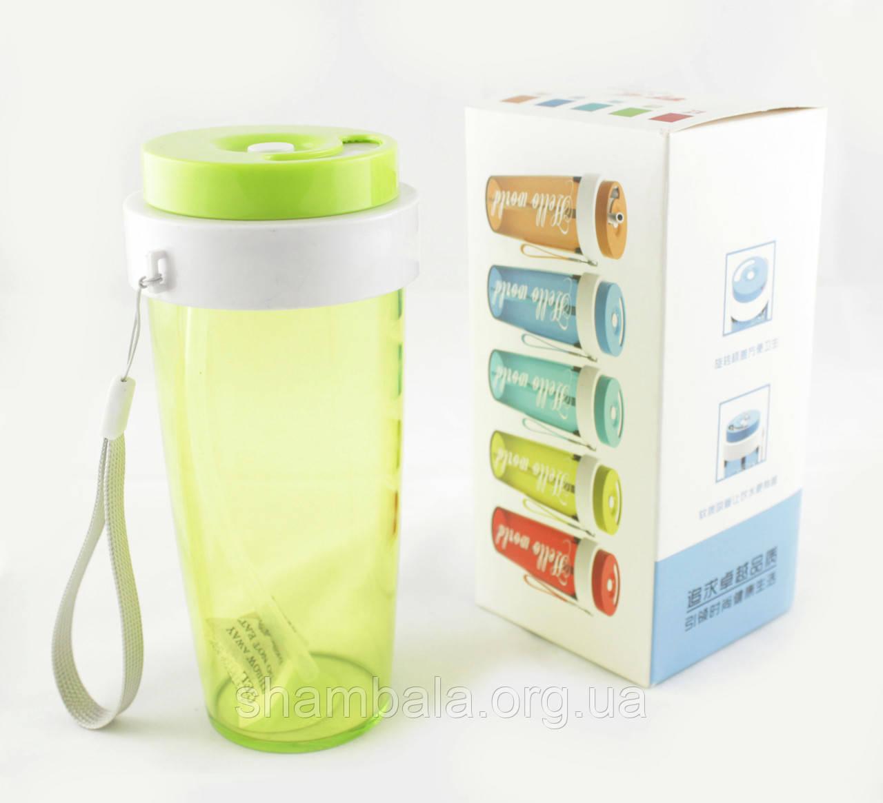 Стакан-бутылка для воды салатовый (034584)